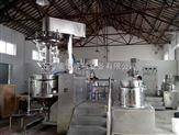 工業常用真空乳化機