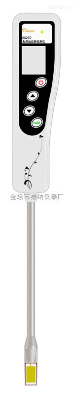 地沟油检测仪