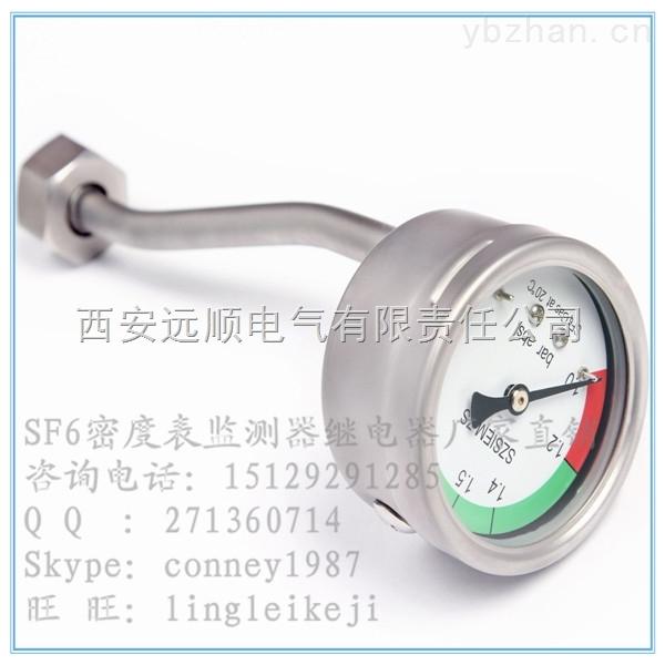 环网柜充气柜专用Y63的SF6气压表密