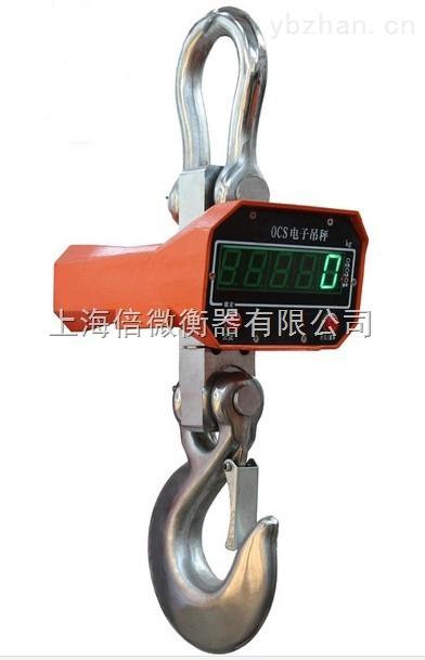 1噸直視電子吊磅【技術及參數