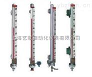 供热用高温高压磁翻柱液位计