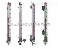 供熱用高溫高壓磁翻柱液位計
