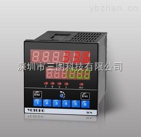 TCN列简易型经济型6位计数器