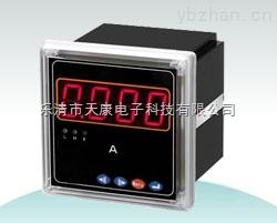 DQ-PZ800G-A2-DQ-PZ800G-A2單相電流表