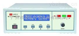 LK2512直流微電阻測試機