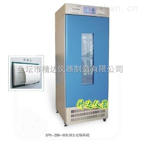 SPX-300-III-智能生化培養箱價格