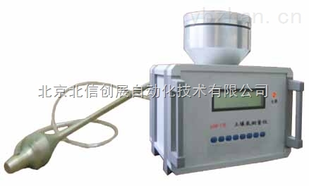 QT01-ASM-I型-土壤氡測量儀