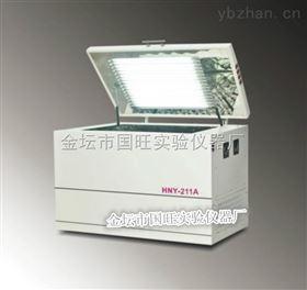 HNY-211A智能光照恒温摇床