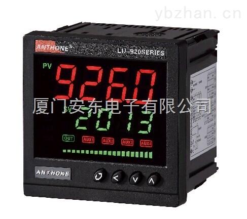 LU-921M 两回路位式调节仪-安东仪表-智能数显仪