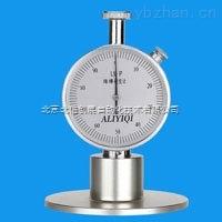 JC05-LX-F型-海綿硬度計
