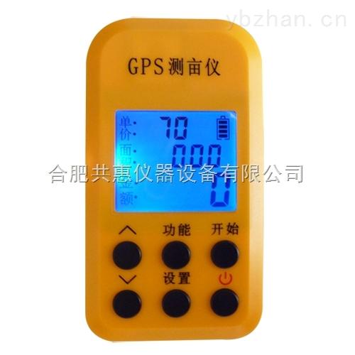 河南哪里能買到面積測量儀 GPS測量儀