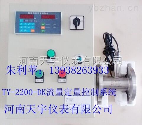 河南郑州TY-2200-DK定量控制系统