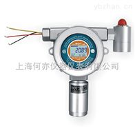 MOT200-H2氢气检测报警仪