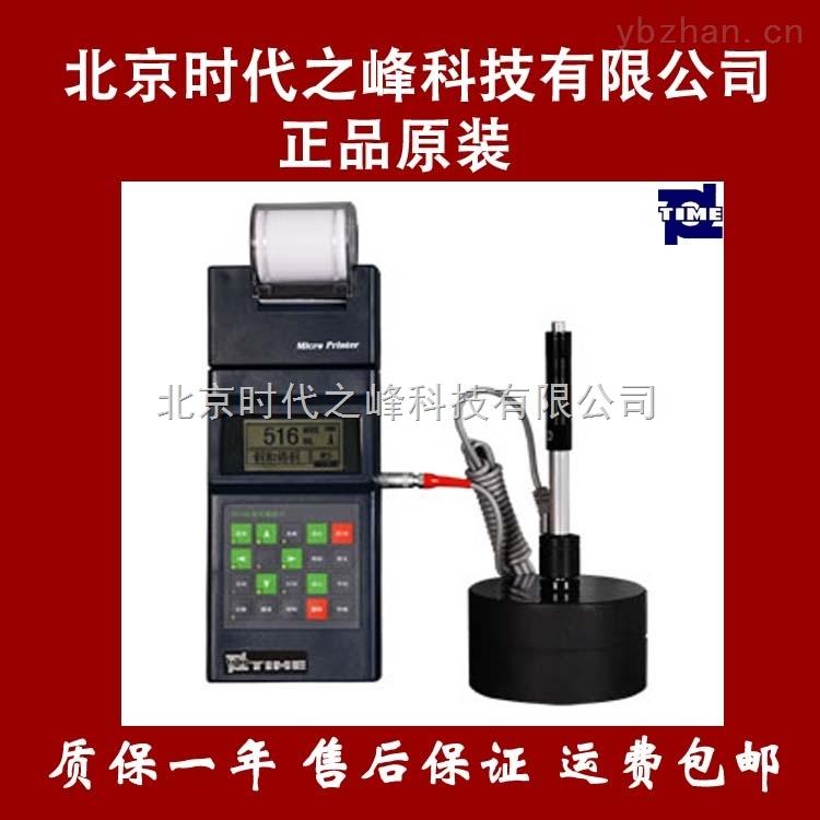 TH140里氏硬度计|北京时代之峰科技有限公司|原装正品|库存机