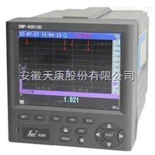 SWP-ASR100系列無紙記錄儀