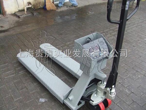 YCS-1500公斤叉车秤