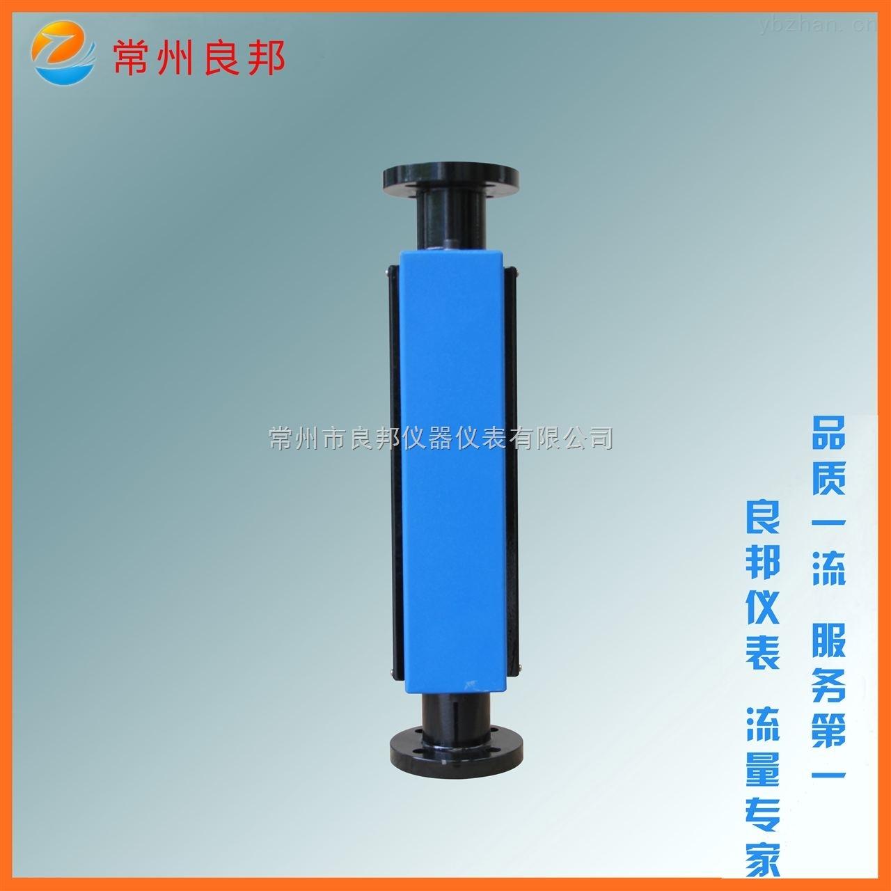 GA24-15玻璃轉子流量計廠家價格 刻度管可取出 化工硫酸使用