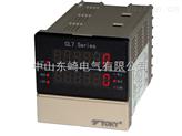 TOKY东崎仪表 原厂正品 CL7-RC620 线速度 长度测量仪表