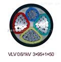 YJV3*95+2*50交联电力电缆