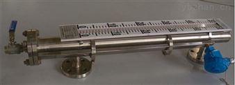 保温型磁翻板液位计磁浮子翻板液位显示计