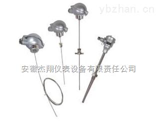 装配式热电阻WZC-420C厂家