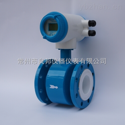 LDG-350-污水厂测量智能电磁流量计 常州良邦厂家品质好