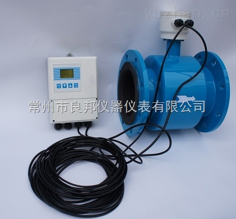 LDG-150智能防爆分體式電磁流量計廠家