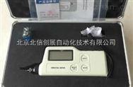 設備振動故障檢測儀