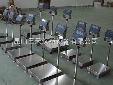 昆山高精度电子台秤,不锈钢电子称销售