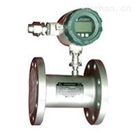 LWGY-150涡轮流量计