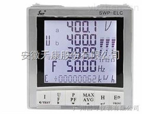 SWP-ELC多功能网络电力仪表