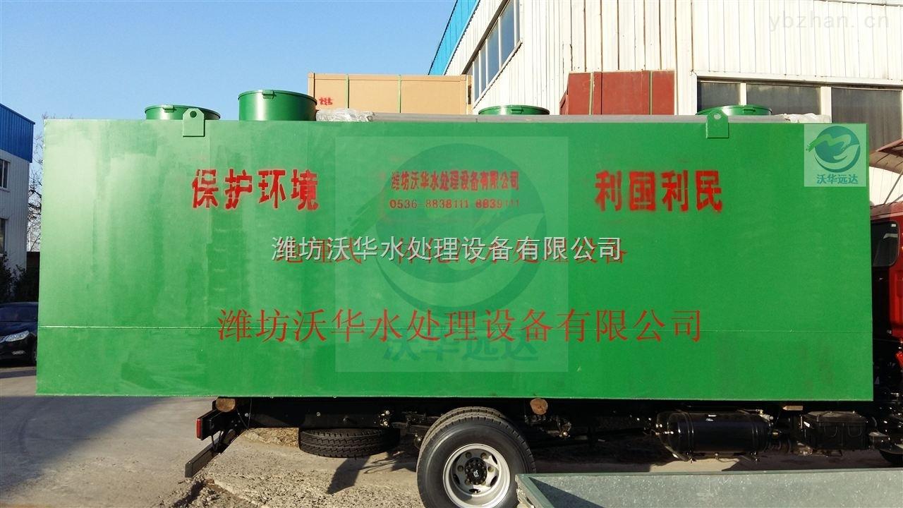 阜新社区卫生服务中心污水处理设备-处理效果好、自动化运行