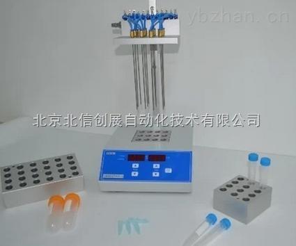 HG10-JTN100-2-24位干式氮吹仪