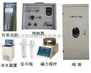 多功能控溫光化學反應儀器