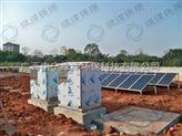 浙江WSZ太阳能微动力污水处理设备安装成功案列