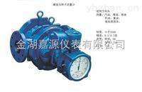 LSZ双转子流量计优质厂家