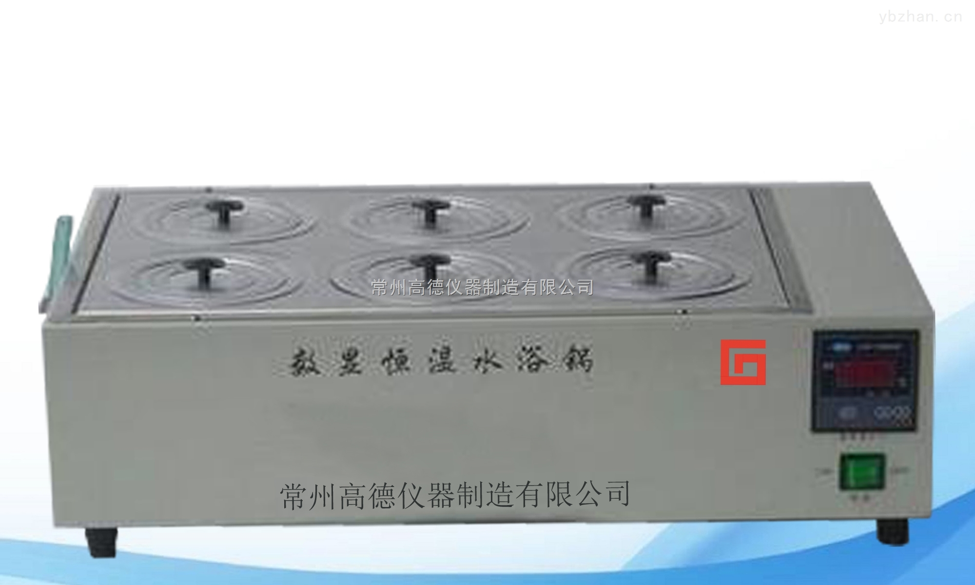 HH-S6-雙列恒溫水浴鍋