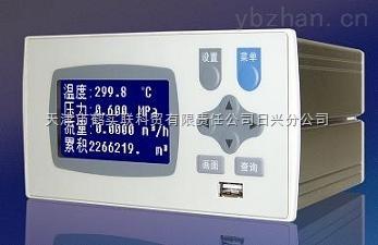 流量控制仪表 流量数显表 XSR20FC系列流量/热量/补偿积算记录仪