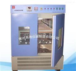 GZ-420全温光照振荡培养箱