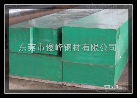 供应SLD10~~ARK1~~SGT通用的冷作模具钢