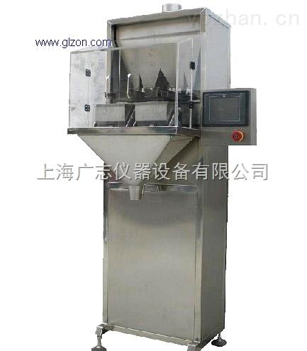 颗粒包装机(50KG)  上海广志销售。