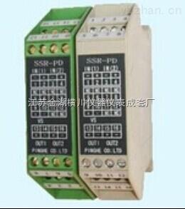 HC-XDOI-智能配電器