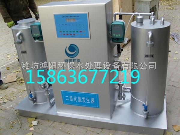 HB-湖北化學法二氧化氯發生器設備使用年限