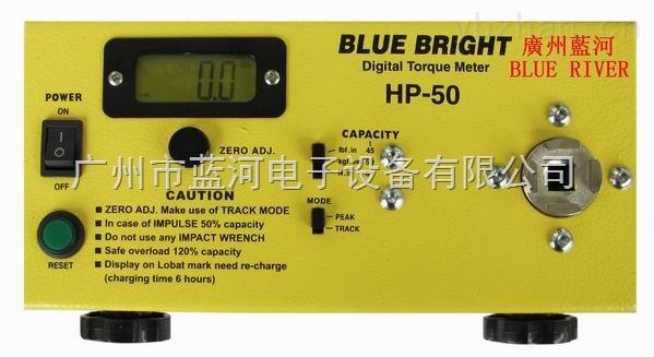 廣東儀器總經銷HP-50數顯扭力儀 5Nm電動批扭矩/扭力校驗儀 50kg扭力測量儀