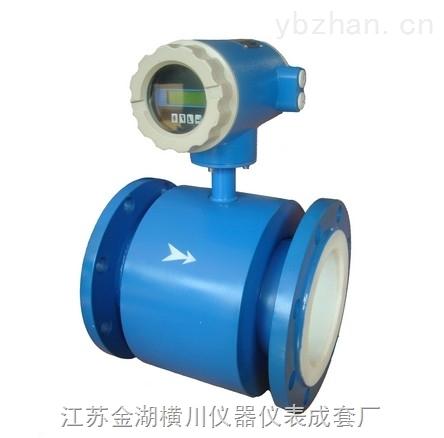 HC-LDE-燒堿流量計,燒堿流量計選型