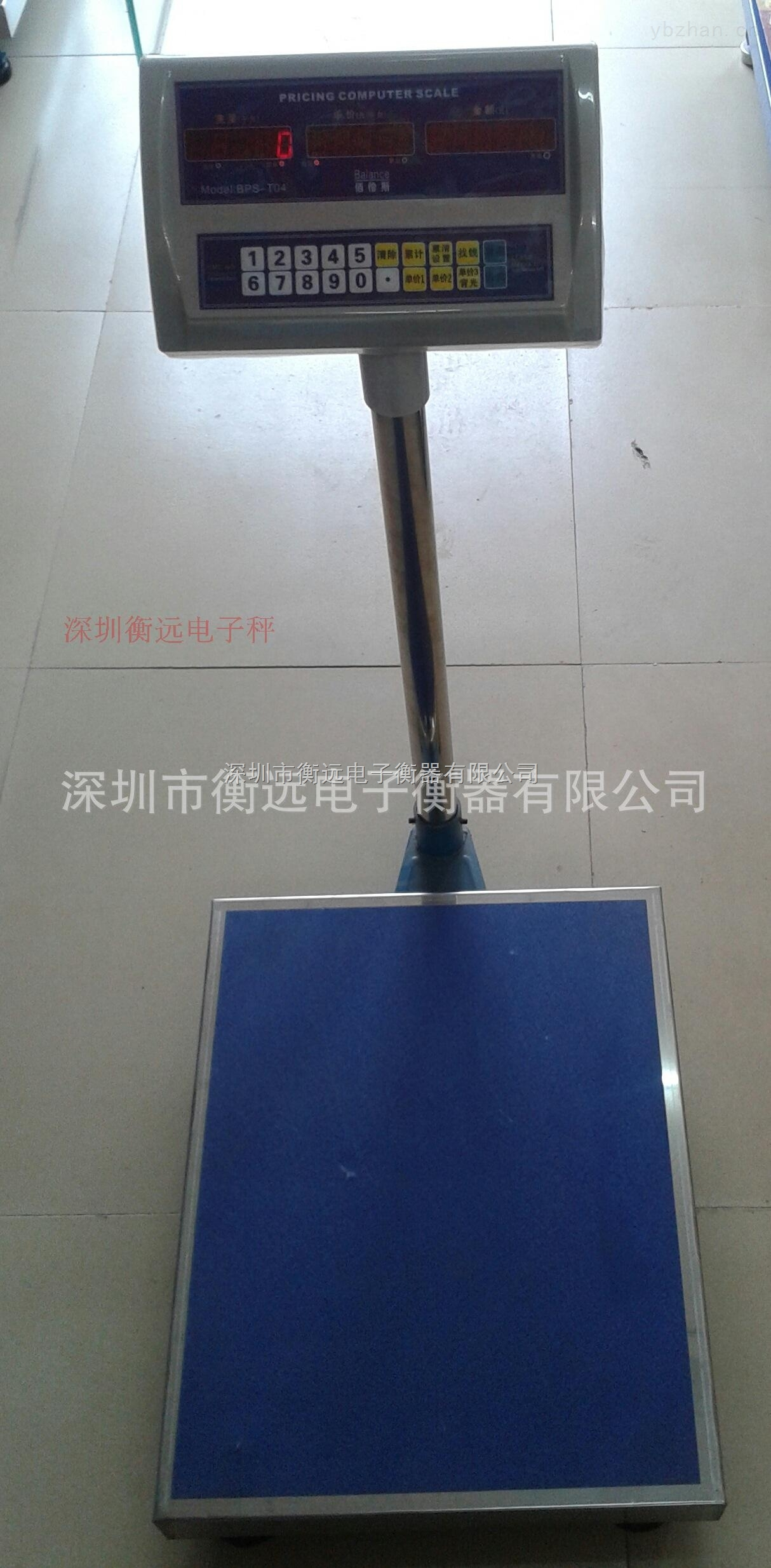 BCS-T03-佰倫斯電子計價臺秤