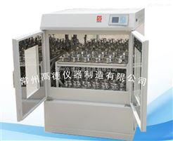 HZQ-X400双门双层恒温振荡培养箱