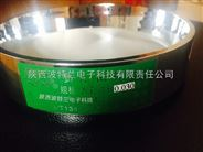 脫硫石灰石粉細度標準--325(250)目負壓篩