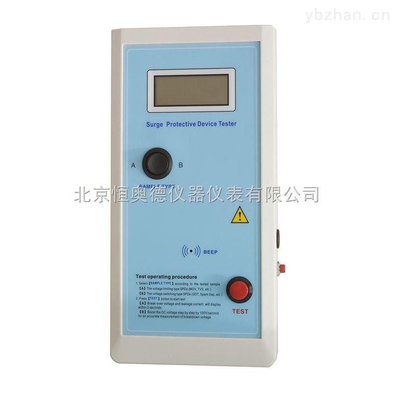 手持式防雷产品测试仪/浪涌保护器测试仪
