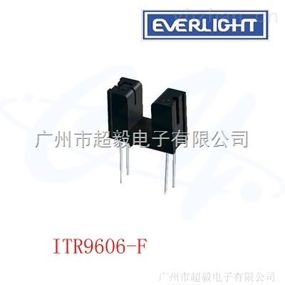 ITR9606-F 亿光对射式光电开关 槽型光遮断器